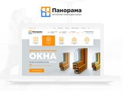 "Дизайн сайта для интернет-магазина ""Панорама"""