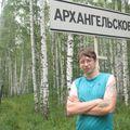 Евгений Фирсов
