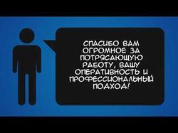 Реклама в анимационном стиле