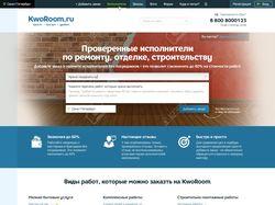 Адаптивная верстка сайта портального типа Kworroom