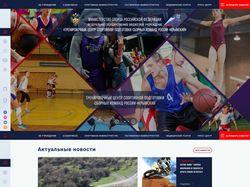 """Стадион """"Крымский"""""""