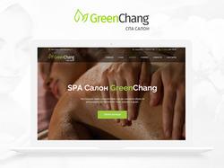 Сайт для SPA-салона