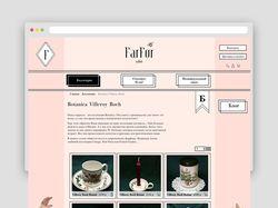 Доработка интернет-магазина на Joomla + Hikashop