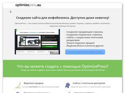 Joomla 2.5 аналог сайта