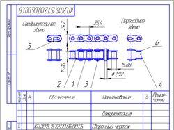 Примеры моих чертежей в Kompas 3D