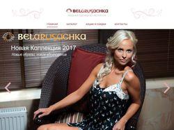 Belarusachka38
