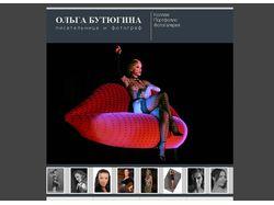 Сайт писательницы и фотографа