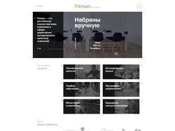 Сайт Fitman HR Bureau