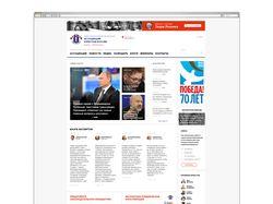 Сайт Ассоциации Юристов России