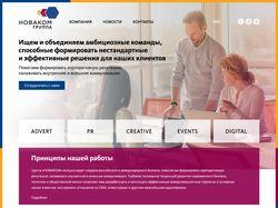 Сайт группа Новаком