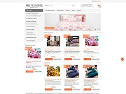 Текстильный интернет магазин