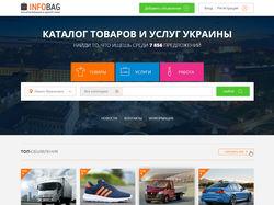 Сайт объявлений Infobag