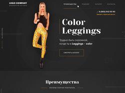 Landing Page Color Leggings