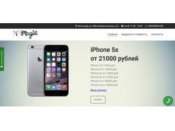 Лендинг по продаже айфонов