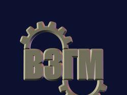 Логотип завода гусеничных машин
