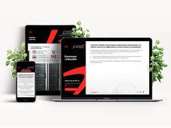 Верстка + Адаптив + WordPress, компания «Viktor&Я»