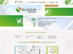 Bluesun - солнечные панели