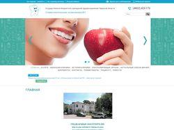 Шаблон сайта стоматологической клиники