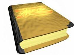 Книга Храма Знаний