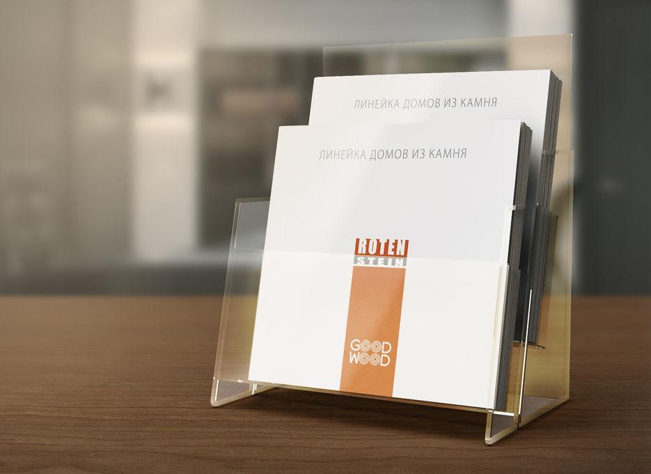 Визуализация обложки каталога