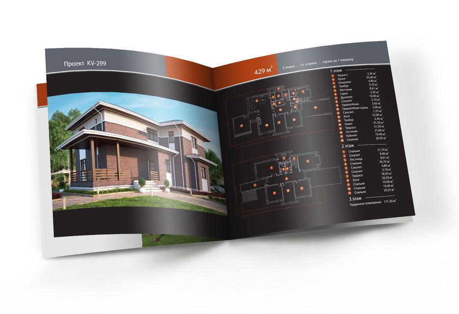 Визуализация разворота с проектом дома