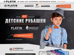 Рубашки детские http://platinkids.ru