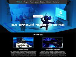 Одно-страничный VRclub