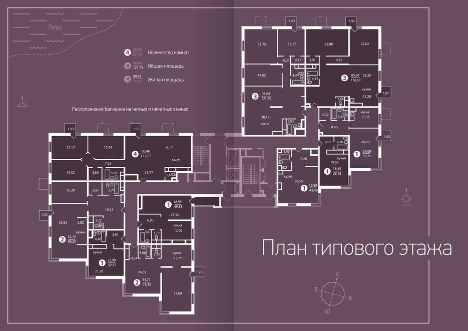 Разворот с планом типового этажа