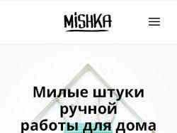 Адаптивная верстка сайта Mishka