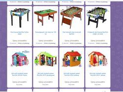 Интернет магазин детских товаров на Пром