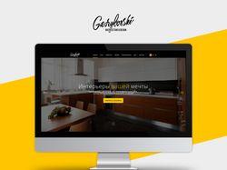 Дизайн сайта для архитектурной студии