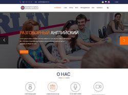 Дизайн сайта школы Английского языка