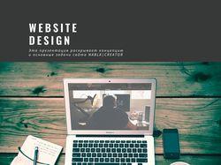 Сайт Nabla | Creator