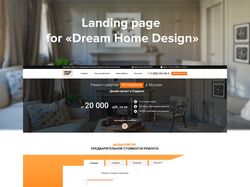 """Landing page for """"Dream Home Design"""""""