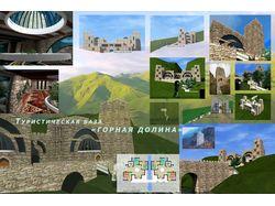 Турбаза в Дагестанском стиле