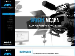 orientmedia.ru - Сайт продакшн-студии