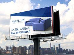 Концепция билборда для MatroLuxe ®