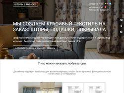 Создание сайта на движке Wordpress