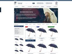 Интернет магазин зонтов