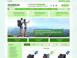 Дизайн и верстка интернет магазина