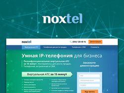 """Дизайн лендинга """"noxtel"""""""