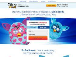 "Лендинг ""Furby boom"""