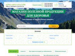 """Интернет-магазин """"Long-life-ufa"""""""