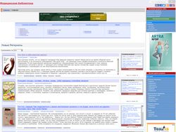 Информационная медицинская библиотека