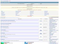 Строительный каталог организаций