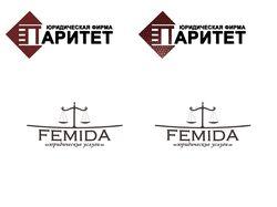 Лого для юр. фирмы