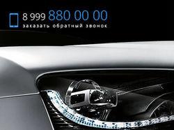 amonline.ru e-commerce