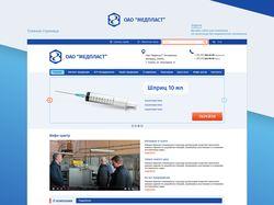 Дизайн сайта для компании МЕДПЛАСТ