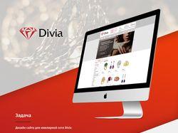 Дизайн интернет магазина ювелирной сети Divia