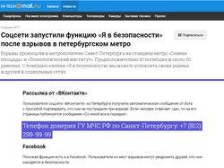 Новости для Hi-Tech Mail.ru